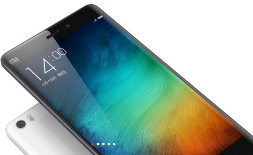 Xiaomi Mi 5 Leak Includes Images, Price, and Specifications