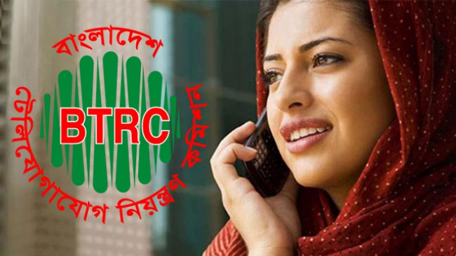 BTRC-phone-techshohor